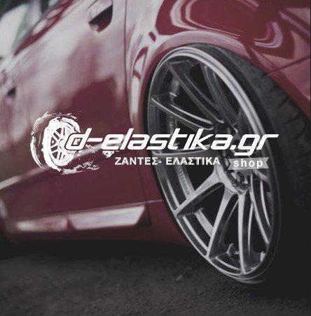 d-elastikashop.gr