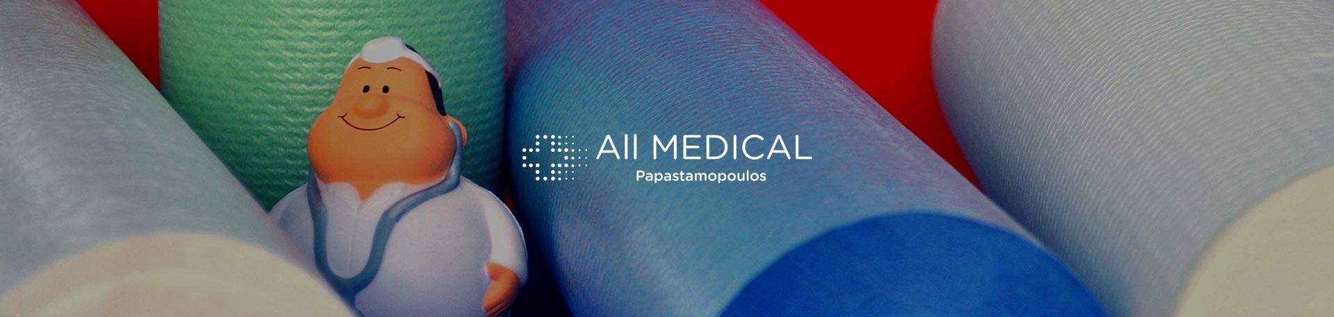allmedical cover