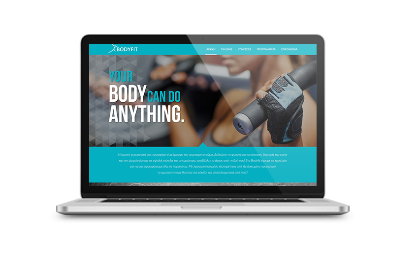 bodyfit preview
