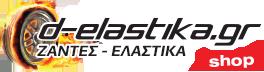 d elastika logo