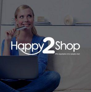 happy2shop portfolio photo