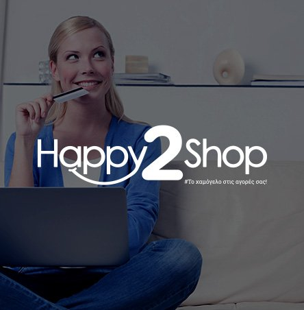 happy2shop.gr
