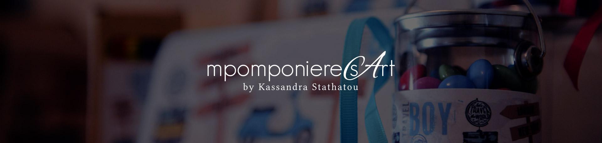 mpomponieresart cover