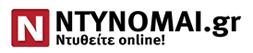 ntynomai logo