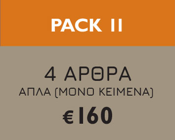 pack 02