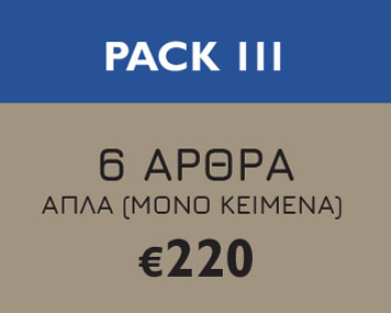 pack 03