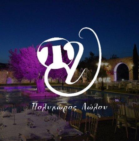 polihoroslolou.gr