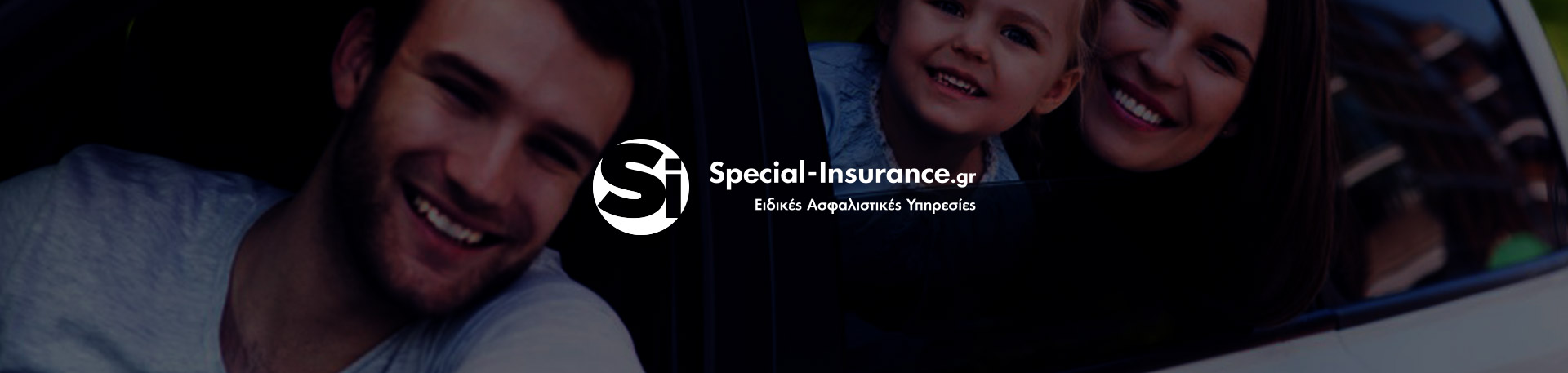 special insurance cover