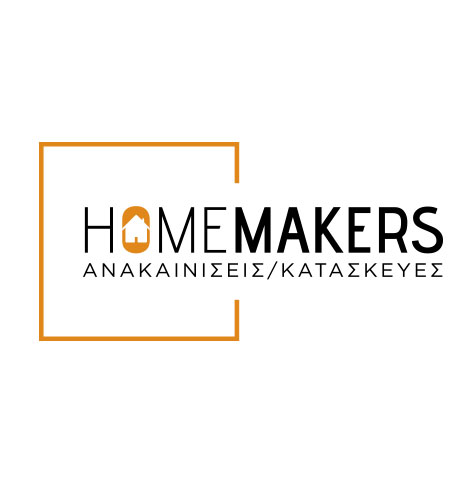 homemakers.gr