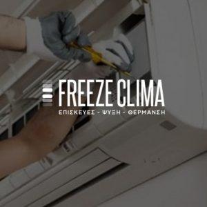 www.freeze-clima.gr