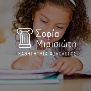 philologos.eu