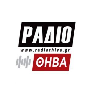 radio_thiva