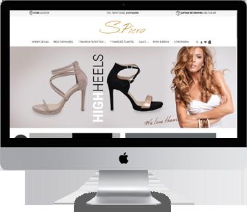 spiero_shop