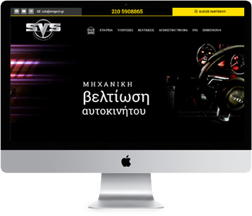 svsport monitor