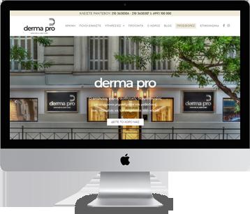 κατασκευή-ιστοσελίδας